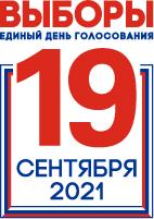 http://www.kursk.izbirkom.ru/